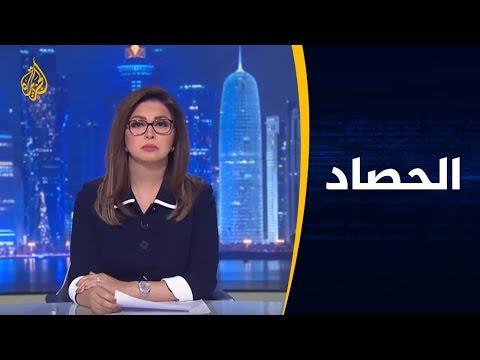 الحصاد- وفاة محمد مرسي  - نشر قبل 9 ساعة