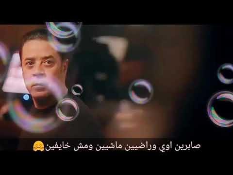 مدحت صالح و تتر مسلسل ابو العروسه