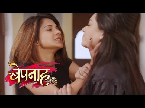 Bepanah - 18th June 2018|  Today News | Colors Tv Bepannaah Latest Updates 2018