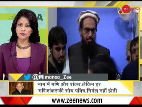 DNA: Pakistan declares Hafiz Saeed as a global terrorist