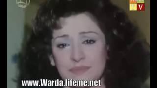 وردة   خليــك مــعـايـا   من فيلم لــيــه يــادنــيــا