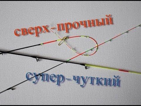 ХЛЫСТИК НА ФИДЕР , СПИННИНГ - сверх прочный - YouTube