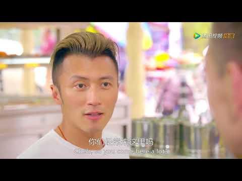 Celebrity Chef East vs West EP 5 马来西亚 KL nasi lemak 中英字幕
