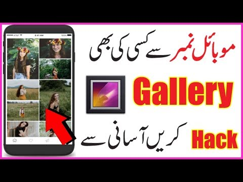 Eyecon App Apk | Get All Gallery Images Of Any Unknown Numbers Into Your Mobile |