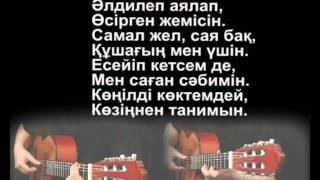 "Download ""АНА туралы жыр"" _ШӘМШІ_SHA'MSHI--ANA ty'raly jyr--cover_Saga Myrza(SaQa) Mp3 and Videos"
