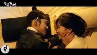 [MV] Kim Yeon Ji (김연지) - Scar (흉터) | The Tale of Nokdu (조선로코 녹두전) OST PART 7 | ซับไทย