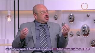 8 الصبح - م/علاء السقطي يوضح دور إتحاد جمعيات المشروعات الصغيرة والمتوسطة