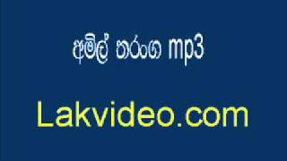 amil tharanga mp3  part-3