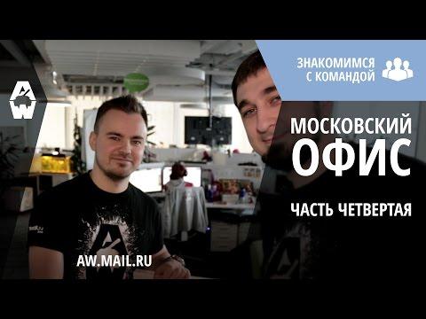 Чат рулетка - русская видеочат рулетка с девушками
