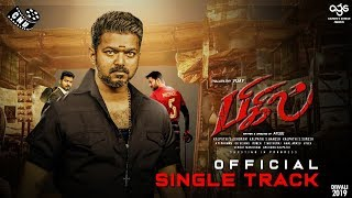 Bigil Songs Official Updates | Verithanam Single Track | Thalapathy Vijay | AR Rahman | Atlee