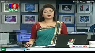 আজকের বিশেষ সংবাদ - Bangla top news update today 22 april 2018 - bd all latest news update