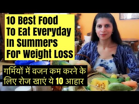 10 Food to Eat Everyday For Weight Loss in Summers | Best Summer Diet Tips to Lose Fat | Hindi