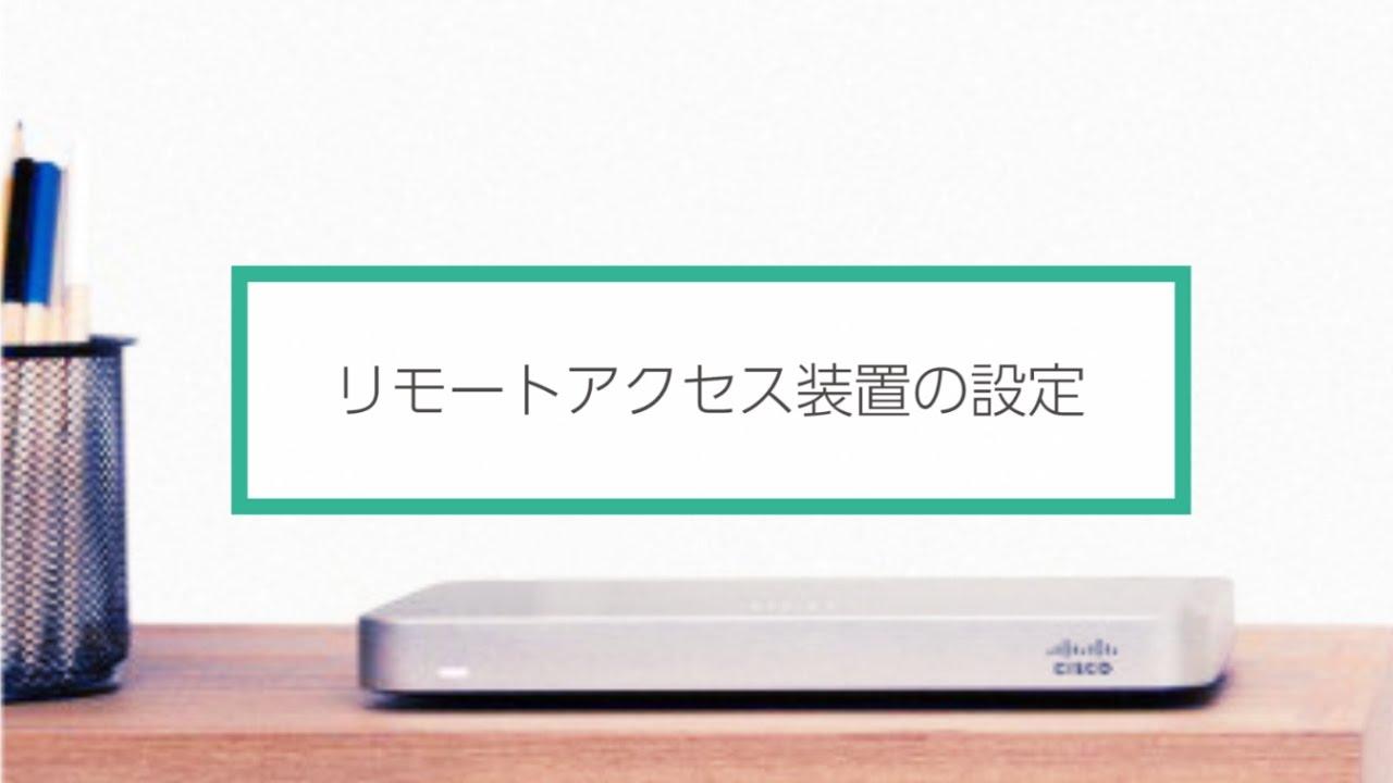 ギガ らく wifi