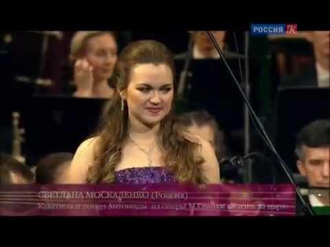 Финал V международного конкурса оперных артистов Галины Вишневской