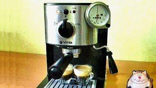 Coffee machine Vitek 1513 U. Video #7 Рожковая кофеварка эспрессо capresso ec100 u
