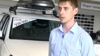 Плюсы автокредита с обратным выкупом расскажут в «Автоцентре Керг Курган»