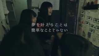 5/18 21:30〜22:00スペースシャワーTVにてON AIR!(リピート放送5/24 2...