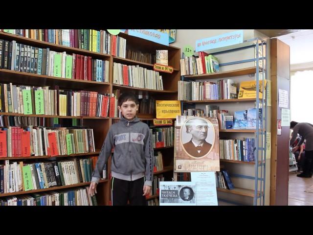 Изображение предпросмотра прочтения – ТимурБурибеков читает произведение «Чародейкою Зимою…» Ф.И.Тютчева