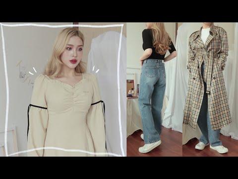 EN)살빠져서 새 옷삼! 꾸안꾸 봄옷 패션 하울(청바지 코디,크롭티,쫄티,원피스,트렌치코트)