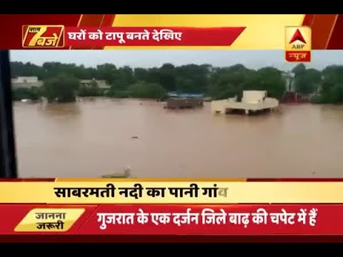 Gujarat: Mehsana comes to standstill after flood; Indian army sent for help