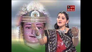 Bahuchar Mana Ucha Deval Part 1