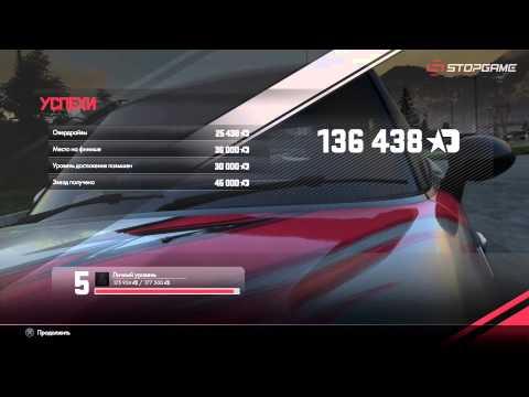 Обзор игры Driveclub