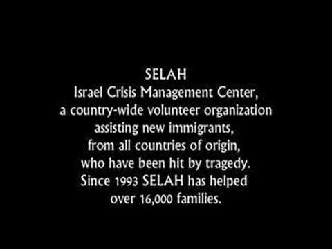 Selah - Israel Crisis Management Center