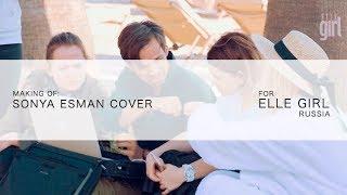 Антон Земляной : бэкстейдж съёмки с Соней Есьман в Греции для Elle Girl Russia