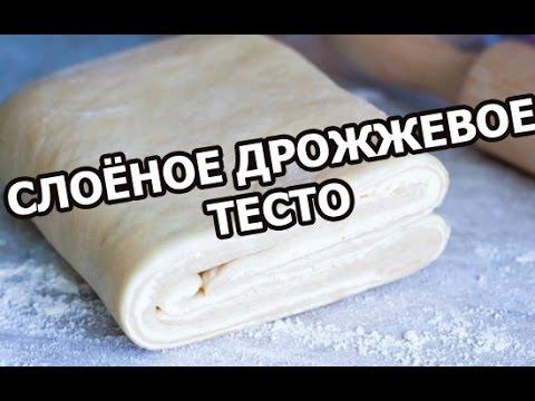 Пирожки с яблоками, рецепты с фото на RussianFoodcom 64