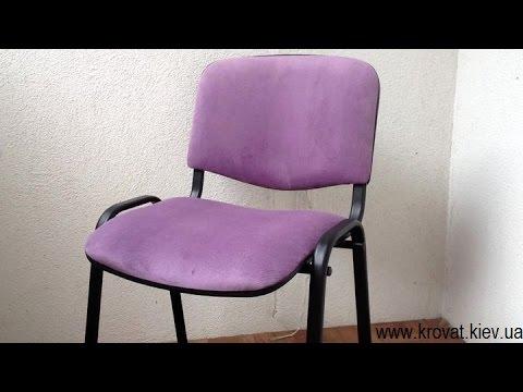 Вопрос: Как почистить офисный стул?