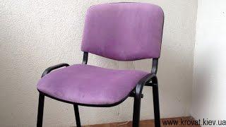 Как перетянуть офисный стул iso