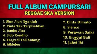 Full Album Lagu Campursari Lawas Tahun 2005 - Cak Diqin dkk | Cover Hartik Mentari Putri Reggae SKA
