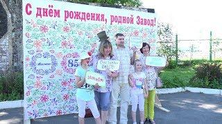 День завода. Утро в парке Гагарина
