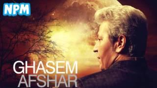 Ghasem Afshar   Rozaneh █▬█ █ ▀█▀ آهنگ جدید قاسم افشار به نام روزنه