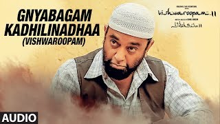 Gnyabagam Kadhilinadhaa (Vishwaroopam) Audio Song |  Vishwaroopam 2 Telugu | Kamal Haasan | Ghibran