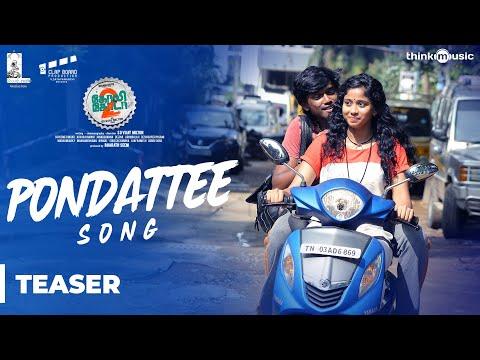 Golisoda 2 | Pondattee Song Teaser | SD Vijay Milton | Bharath Seeni, Samuthirakani | Achu