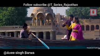 Coming soon. ... full song youtub chenal t-series rajasthan plz subscribe youtub chenal#bollywoodlov