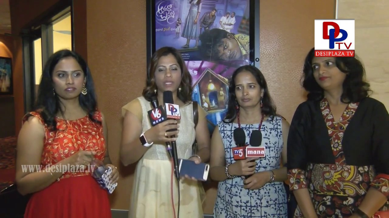 We laughed loud at Premier Show - Anando Brahma, Dallas Texas, USA