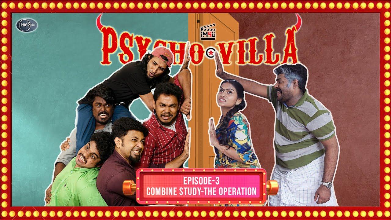 Psycho Villa II Ep 3 II Combine Study - The Operation II Comedy Series II