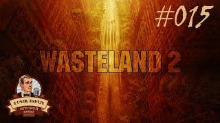 Wasteland 2 #015 [Зараженная насосная станция и Хайпул]