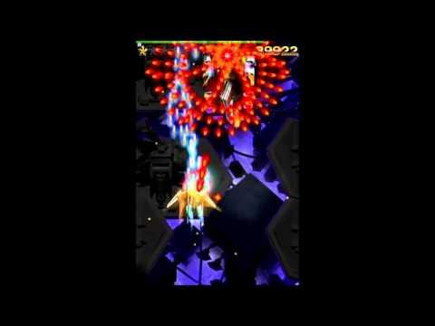 Phoenix HD - Showroom - iOS