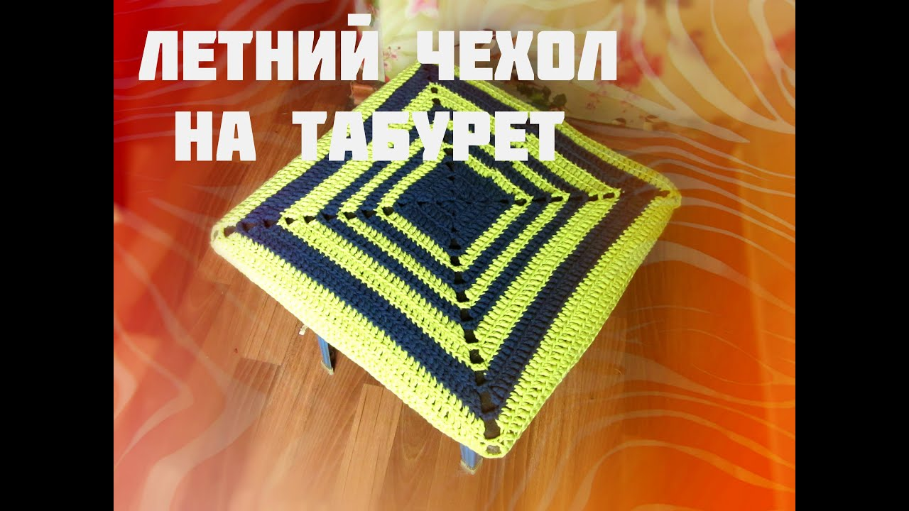 Чехлы и накидки на сиденья в интернет-магазине юлмарт по цене от 550 руб. Широкий выбор и доставка по всей россии. Гарантия и сервис.