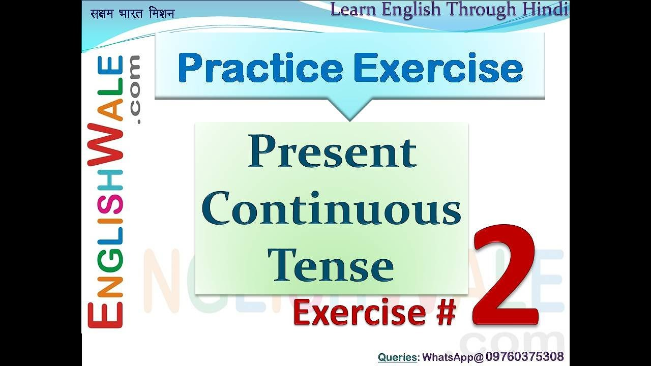 small resolution of Present Continuous Tense Practice Exercise - YouTube