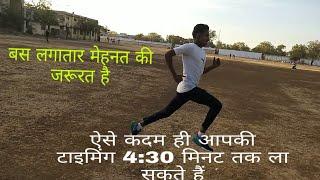 sena bharti race videos