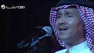 محمد عبده - وكم لله + يا مستحيب للداعي - حفل أبو ظبي 2009