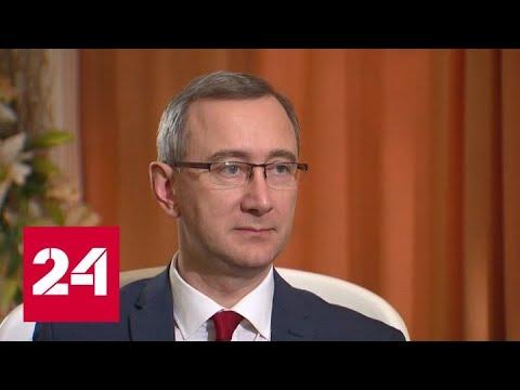 Владислав Шапша: выполнение обязательств, взятых перед жителями, требуют преемственности - Россия 24