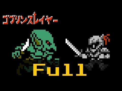 Goblin Slayer OP - Rightfully [8-Bit]