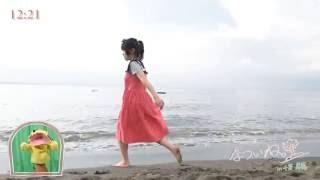 2016/9/9発売「なついね。EP」収録曲。 撮影 石垣星児 佐藤 玲 / Rei Sa...