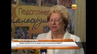 Обучение пенсионеров в Йошкар-Оле