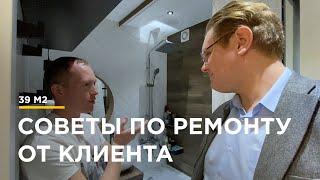 Честный отзыв по объекту / Капитальный ремонт / Вся правда о ремонте